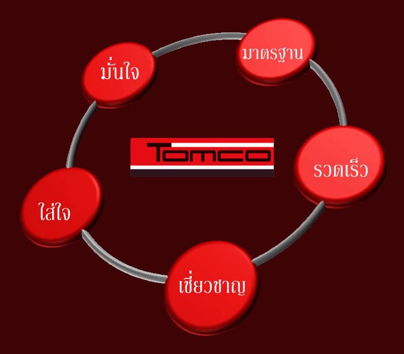 TOMCO AUTOMATIC MACHINERY CO., LTD._03
