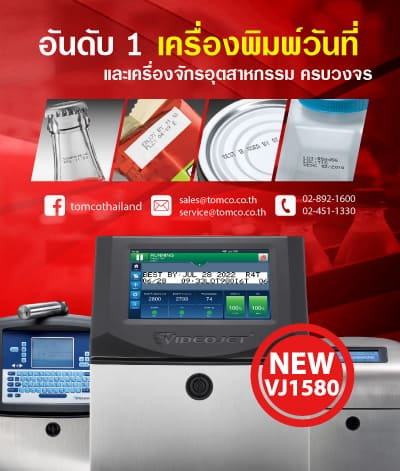 Banner-Web-2019-mobile2