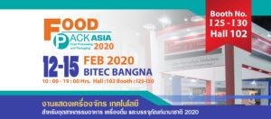 Banner Foodpack 2020