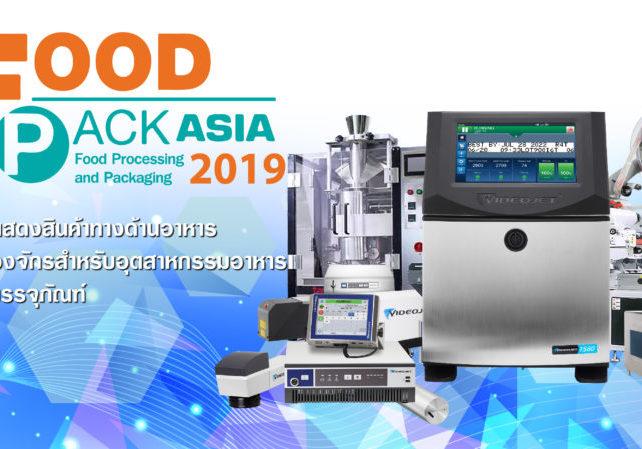 Foodpack Asia 2019