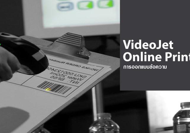 VideoJet Online Print