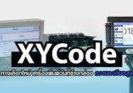Thermal inkjet XYCode Banner